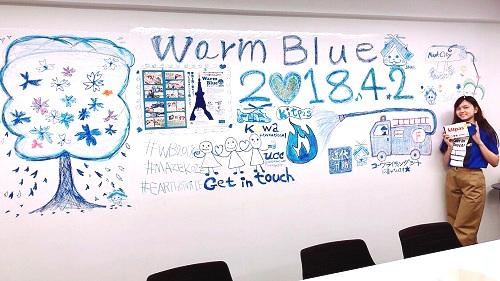 WarmBlue Yuka01 20180402.news