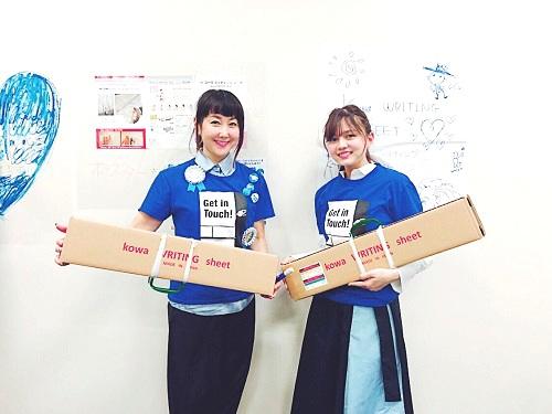 WarmBlue Yuka02 20180402.news