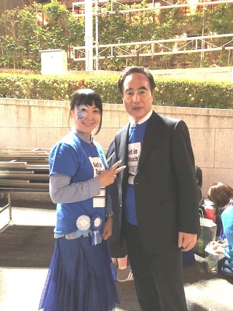 「Blue Warm 2018  」会場で、東ちずるさんと光和インターナショナル代表細貝和則